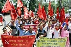 citu anger on increased prices of petrol diesel