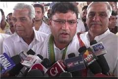 karnataka elections to cleaners strike tanwar surrounded bjp