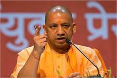 cm yogi suspends gonda and fatehpur dm