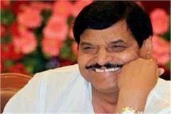 after birth anniversary of ram gopal shivapal said