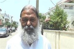 vij gave the verdict of surinder tiwari s allegations