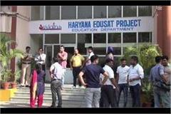 fir filed against hcs officer incident of gov office of panchkula