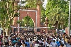 amu dispute interaction between students and administration rests