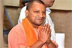 cm yogi will come lakhimpur kheri choupal will listen to people s problems