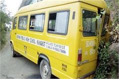 accident of school bus 12 student injured