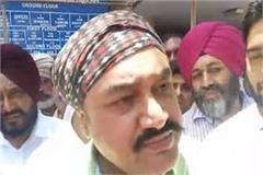 sho bajwa in 14 day judicial custody