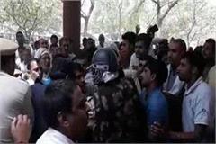 regarding the arrest of the accused