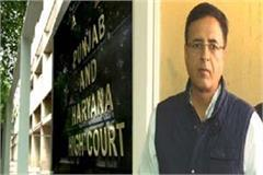 haryana government not relieved from hc against security of rs surjewala