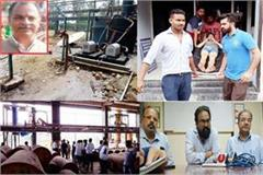 blast in pacl factory death of one one injured