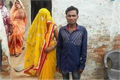 husband complimented his wife s second marriage doing every act