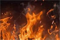 fire in pansap warehouse told crores of grains