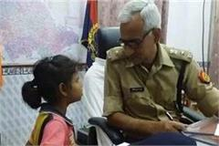 innocent daughter told the sp story of murder of her mother