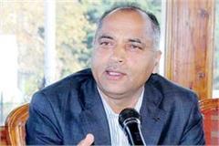 cm jairam s big statement on chargesheet filed against p chidambaram