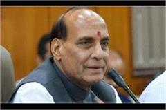lok sabha elections will also be won by rajnath who has