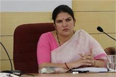 after suspension of bibi bharti new chairperson of hssc