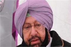 chief minister captain condemns blastô indian restaurant in canada