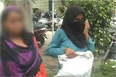 rape victim brought to her ssp office and took her fetus