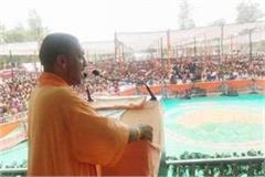 the people who give creditors are not the courage to campaign yogi