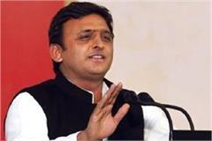 akhilesh attacked bjp on karnataka election says attack bjp