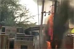 a terrible fire in the transformer a big accident