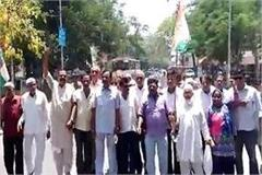 congressmen s strike against modi government said 15 lakhs not yet received