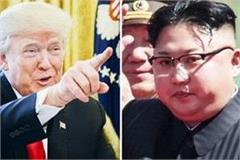 trump s threat to kim jong un make a deal or suffer same fate