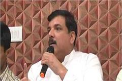 bjp will contest the election of ram on the job sanjay singh