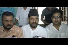 indian union muslim youth league handed over 5 lakh checks to