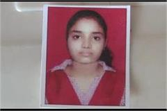 mental patient girl missing from rohitak pgi in storm