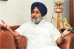 sukhbir demands judicial inquiry of kabaddi player murder
