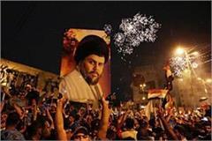 muqtada al sadr s coalition wins iraq elections