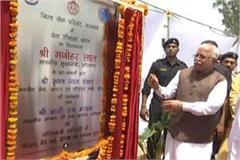 chief minister khattar approves 6 new projects in karnal