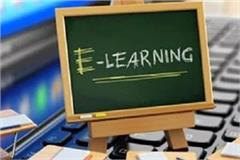 ec launches e learning portal