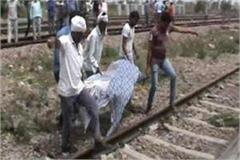 two railway workers die after being hit by geeta jayanti express
