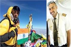 himachali gabru hoisted the tricolor in mount everest