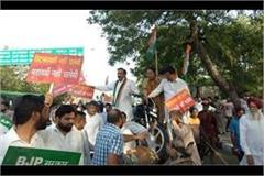 price of petrol above 80 rupees shame for the bjp government says congress