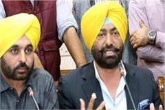 bhagwant mann and khaira disappearing shahkot bye election