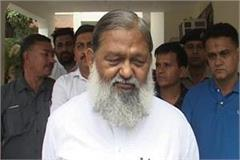 legislator karan dalal does not have knowledge of history says anil vij