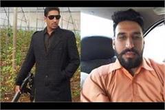 gurmeet ram rahim special paramjeet alias black arrested