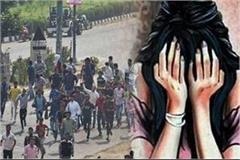 murthal gangrape case haryana government filing status report