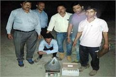 police arrested youth including consignment of drug