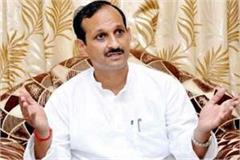 satti said 1 25 lakh was transferred in rule of congress