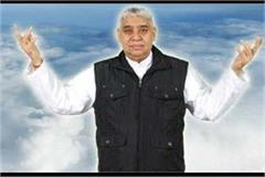 sant rampal is locked in jail filed against superintendent for non facilitation