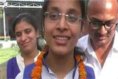 isc result 2018 up daughter did amazing 12th class all india top