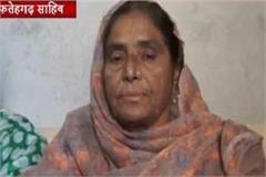 scholars 4 classes read google babe sikh history fatehgarh sahib