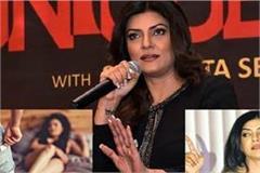sushmita sen speaks about molestation