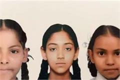 ludhiana three girl students missing from haridwar school