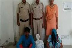 two arrested including a women with 8 kg of ganja