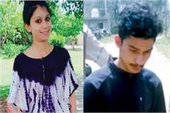 anchal murder case relatvie front in media blame on company and police