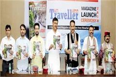 himachal s first tourism based magazine launch in delhi